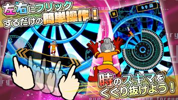 Screenshot 2: ガールフレンド(枯れ)