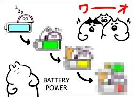Screenshot 2: 배터리 세이버 Battery Saver Rabbit