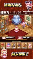 Screenshot 1: 煉金術師的小工房 ~梅麗爾和艾雷娜的寶箱~