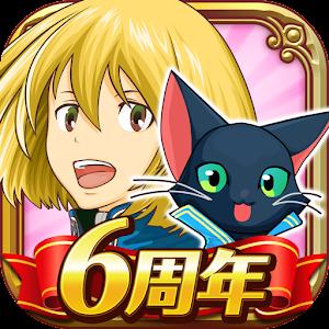 Icon: Quiz RPG: World of Mystic Wiz (JP)