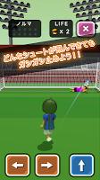 Screenshot 1: 守護神托尼