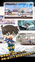 Screenshot 3: Detective Conan Runner: Race to the Truth | Japanese
