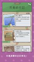 Screenshot 3: Tsuki 月兔冒險 | 國際版