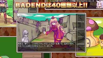 Screenshot 3: 脱出ゲーム-究極の選択の勇者の伝説