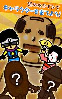 Screenshot 3: 【真・お絵かきパズル】〇〇投げてみた結果ww 完全無料!