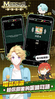 Screenshot 4: Mystic Messenger  (Chi.)