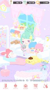 Screenshot 1: Hello Sweet Days