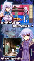 Screenshot 4: 脱出ゲーム-姫様!勇者がきましたよ!〜異世界勇者召喚ゲーム〜