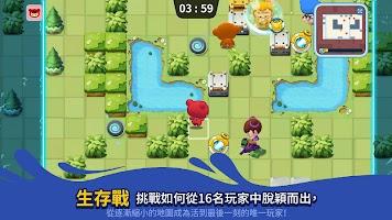Screenshot 4: 爆爆王M