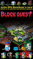 Screenshot 1: BLOCK QUEST
