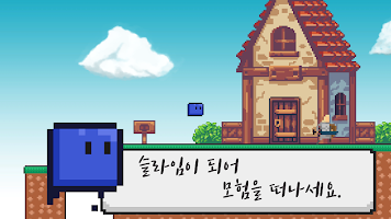Screenshot 1: MolKang 몰캉