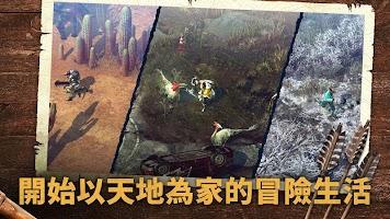 Screenshot 1: Durango: 野生之地(國際版)