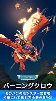 Screenshot 1: 魔物獵人: 騎士