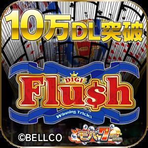 Icon: Flush