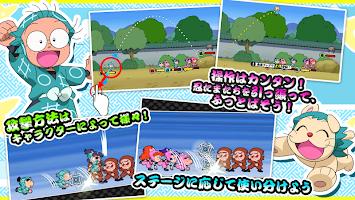 Screenshot 3: 忍たま乱太郎 ふっとびパズル!の段