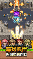 Screenshot 3: 勇者請自重:用劍與魔法拯救世界!