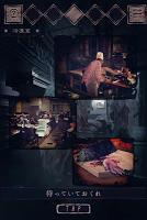 Screenshot 3: 逃離惡夢餐廳