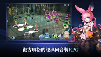 Screenshot 2: 守護者騎士團