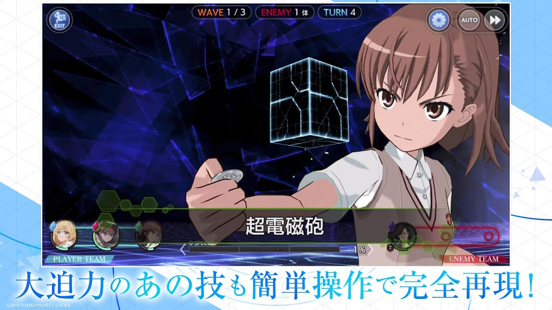 Download] A Certain Magical Index: Imaginary Fest - QooApp Game Store