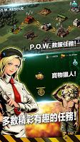Screenshot 3: 越南大戰/合金彈頭 ATTACK