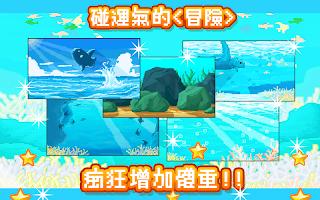 Screenshot 4: 活下去!曼波魚! | 國際版
