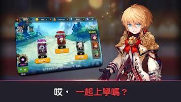 Screenshot 3: 死神高中 :死神成長記