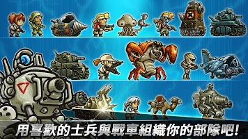 Screenshot 2: 合金彈頭 無窮(國際版)