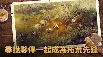 Screenshot 3: Durango: 野生之地(國際版)