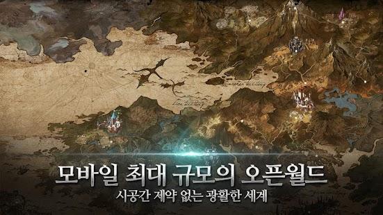 天堂2:革命/天堂2:重生
