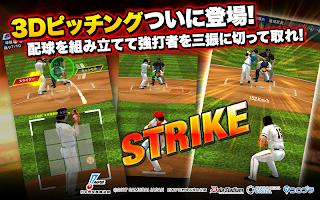 Screenshot 2: Baseball Pride
