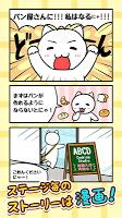 Screenshot 4: 貓咪麵包店