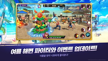 Screenshot 1: THE KING OF FIGHTERS ALLSTAR (Korea)