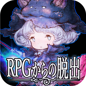 Icon: 脱出ゲーム RPGからの脱出
