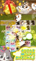 Screenshot 1: にゃんパズル