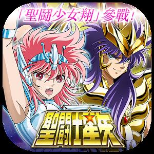 Icon: Saint Seiya Cosmo Fantasy
