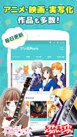 Screenshot 2: 漫畫 Park