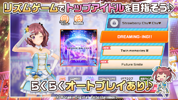 Screenshot 2: Tokimeki Idol