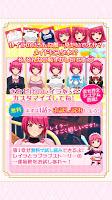 Screenshot 3: シンデレラブレイド〜恋の武闘会〜 【男性向け恋愛ゲーム】