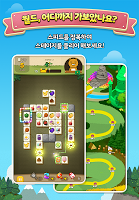 Screenshot 2: Friends 四川省 for Kakao