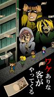Screenshot 1: ニコニコ ファイナンス