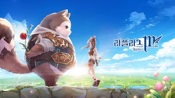 Screenshot 1: Kingdom of the Wind (Korea)