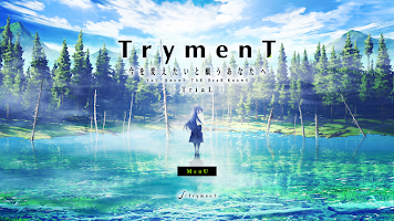 Screenshot 1: TrymenT ―獻給渴望改變的你― TriaL