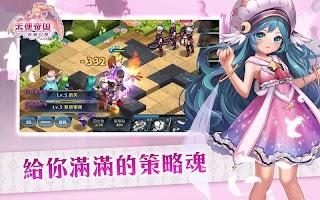Screenshot 3: 天使帝國-蕾絲幻想