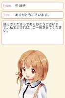 Screenshot 3: 情書 ~情書戀愛遊戲~