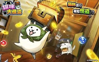 Screenshot 1: 貓咪大怪盜