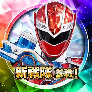 Icon: Super Sentai Legend Wars