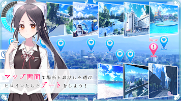 Screenshot 4: 保守派戀愛 第①章