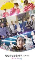 Screenshot 1: BTS WORLD | 글로벌버전