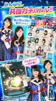 Screenshot 2: AKB48ステージファイター2 バトルフェスティバル