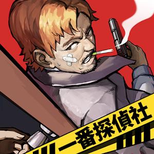 Icon: 一番偵探社